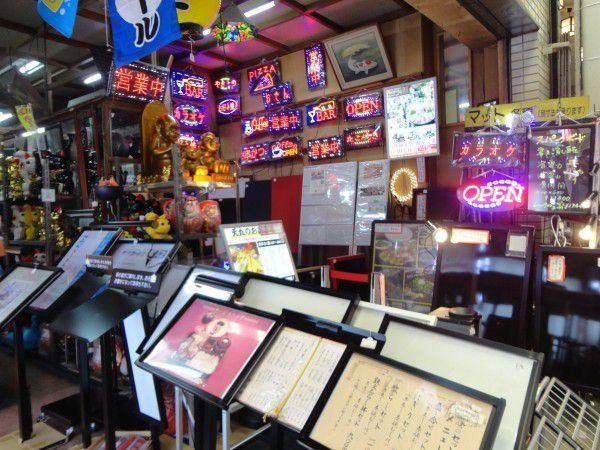 A LED signboard shop at doguyasuji