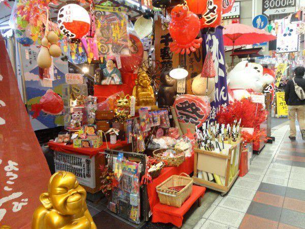 A souvenior shop at doguyasuji