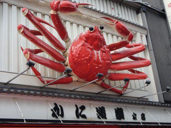A kani (crab) doraku restaurantt at Dotombori