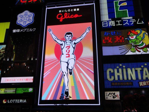 Glico billboard at night