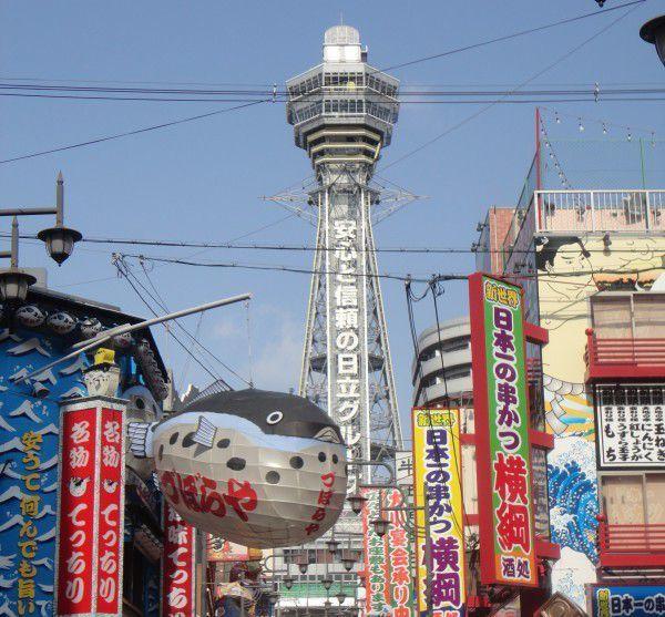 Tsutenkaku Tower, the landmark of Shinsekai