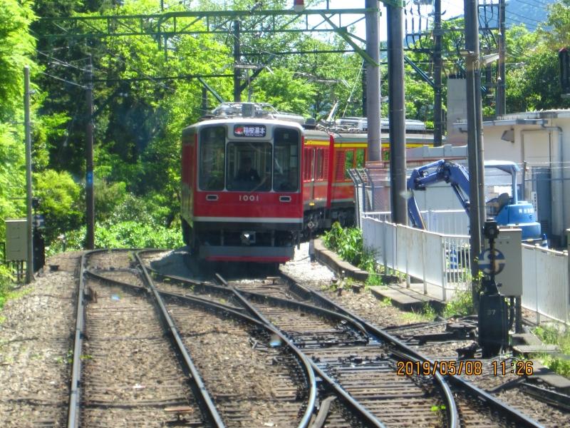 Mountain Climbing  train: You enjoy three switch-backs from Hakone Yumot to Gora station.