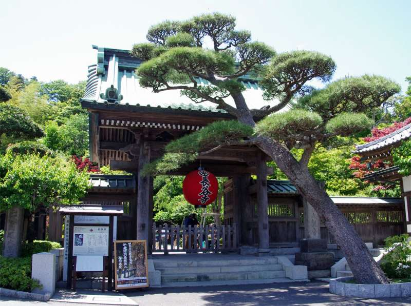 Landmark of Hase temple at the entrance.