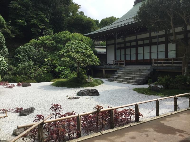 Dry landscape garden in Hokokuji temple