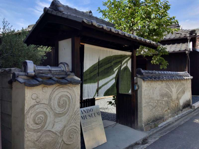 The entrance of ANDO MUSEUM in Houmura area