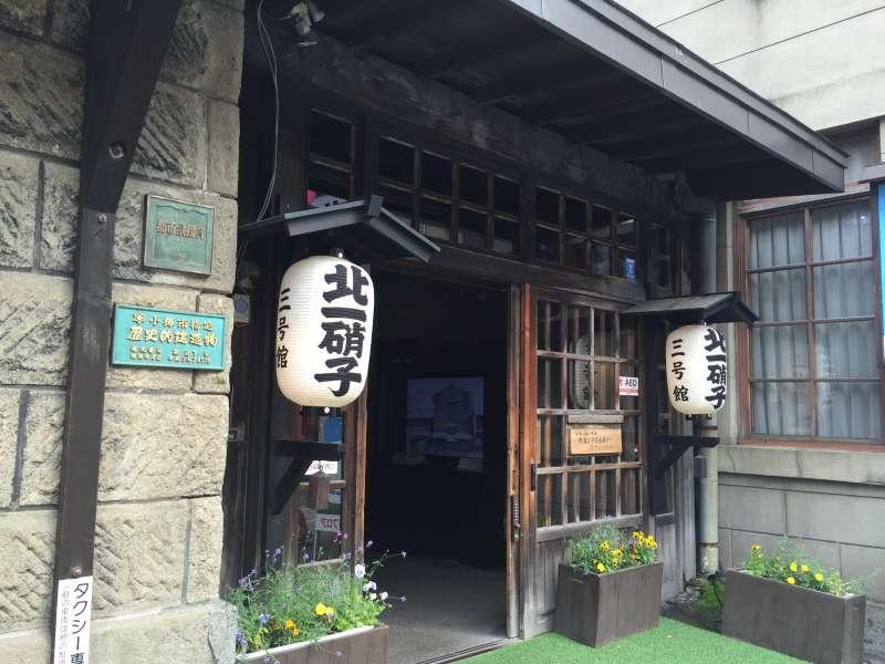 Otaru, Kitaichigarasu, una tienda de vidrio.