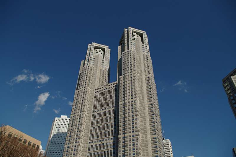 Appearance of Tokyo Metropolitan Government Building