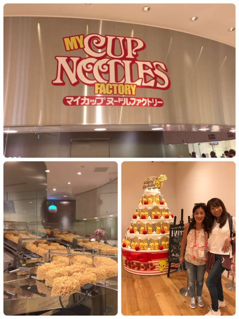 8.Cup Noodle Museum; you can enjoy interactive workshops, such as Make Your Own CUP NOODLES