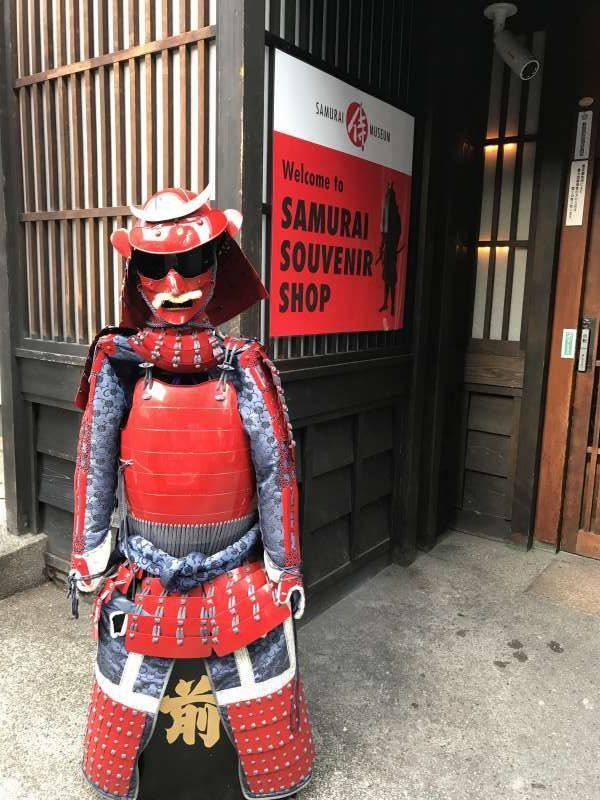 Samurai Museum at Shinjuku