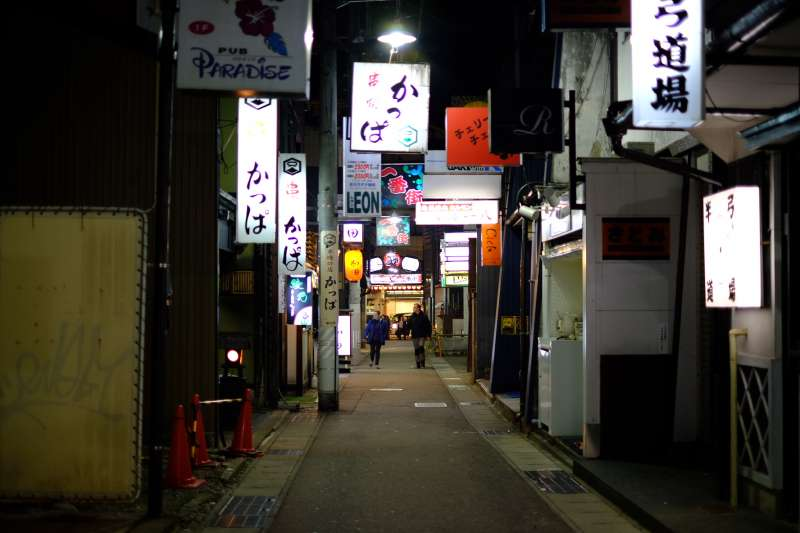 Explore local Izakaya(Japanese pubs) if you like drinking.