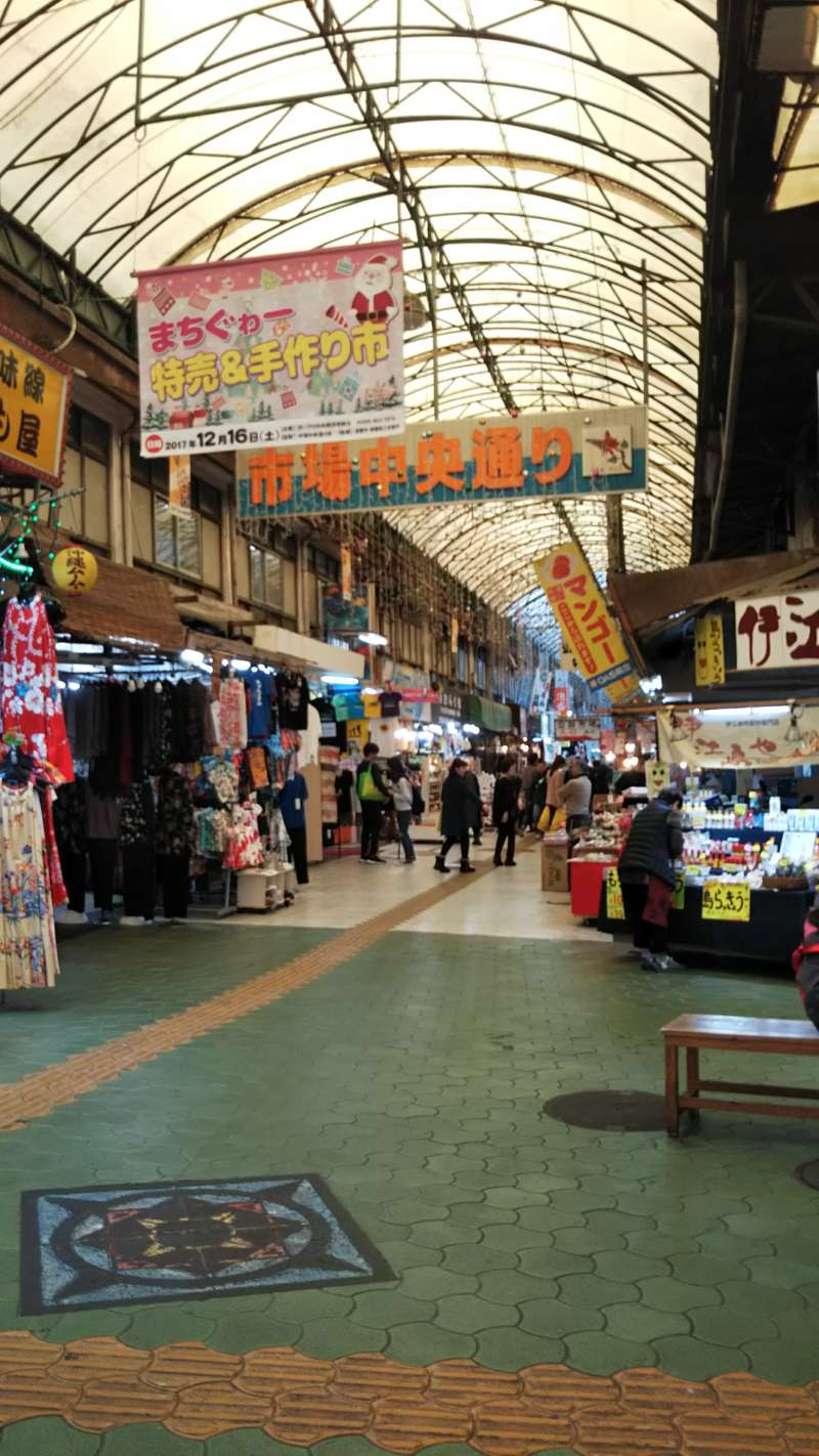 Machiguwa- is the Okinawan direct, it means down town.It is close to Kokusai street.  Around public market, many shops got together after 1971.