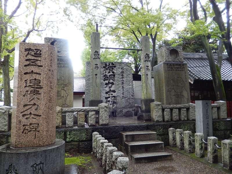 A monument of sumo origin
