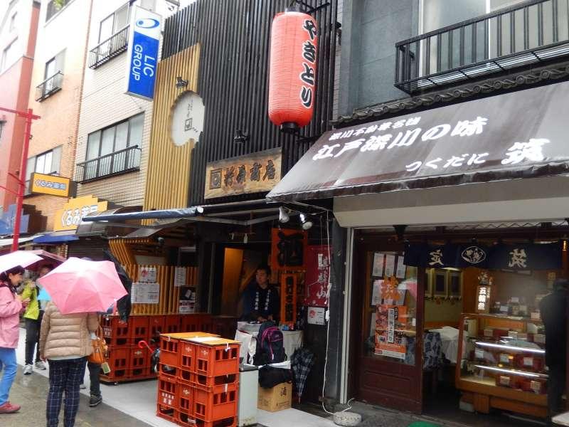 A liquor store where you can taste various sake