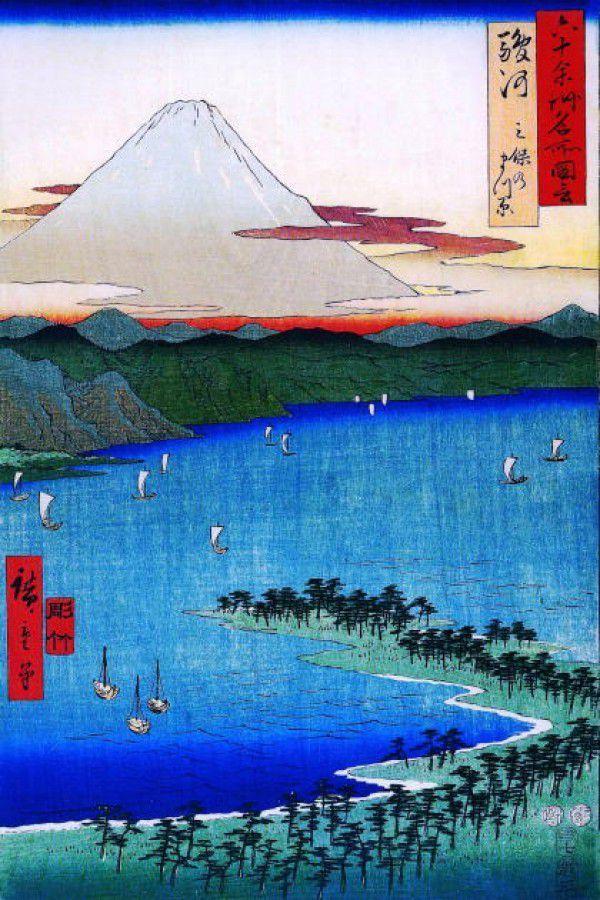 Wood block print depicting Miho-no-Matsubara