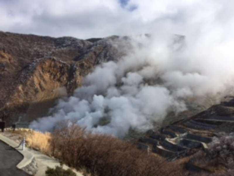 Owakudani Boiling Valley