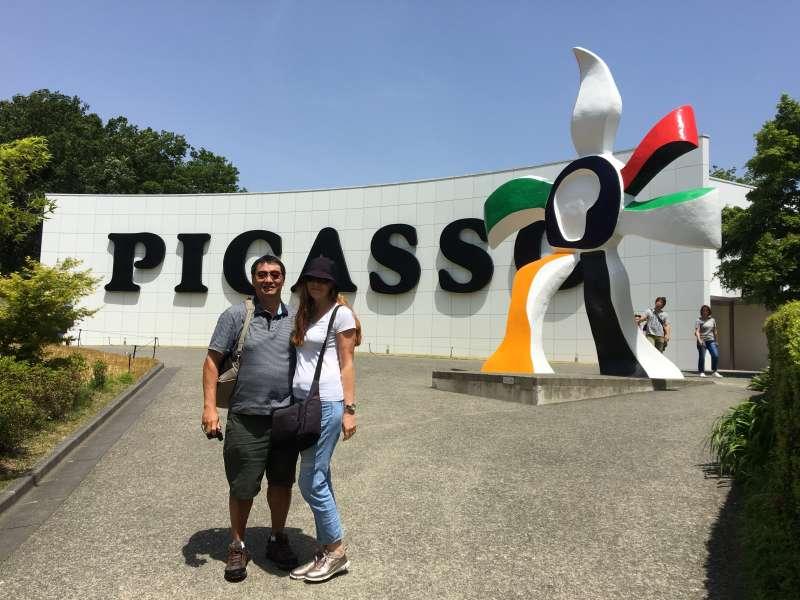 Picasso Pavillion