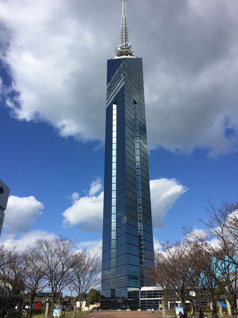 Fukuoka tower with 234 meters high