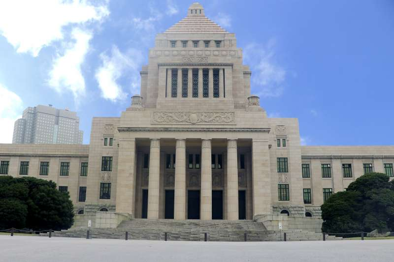 National Diet Building (Kokkai Gijido)