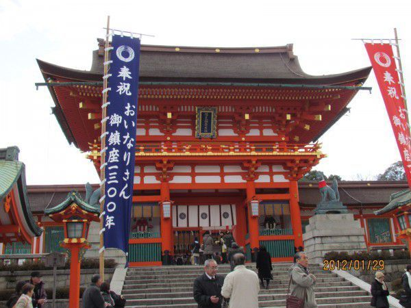 Sakura-mon gate at Fushimi inari Shrine