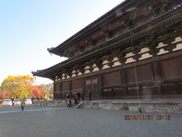 Kondo, or Main Hall, at Toji Temple