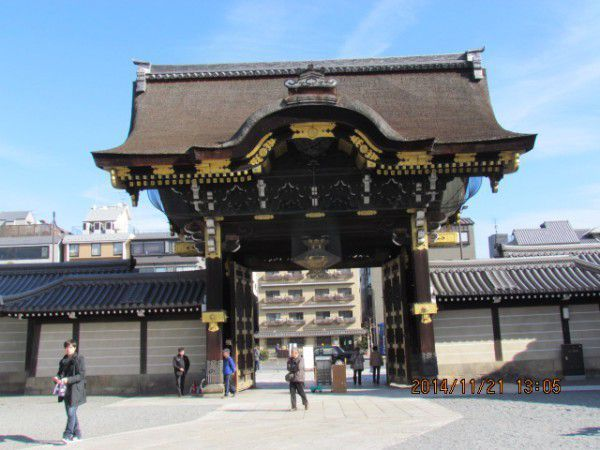 Amida-do mon gate at Nishi Hionganji Temple