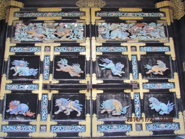 Chinese-style door of Kara mon at Nishi Hionganji Temple