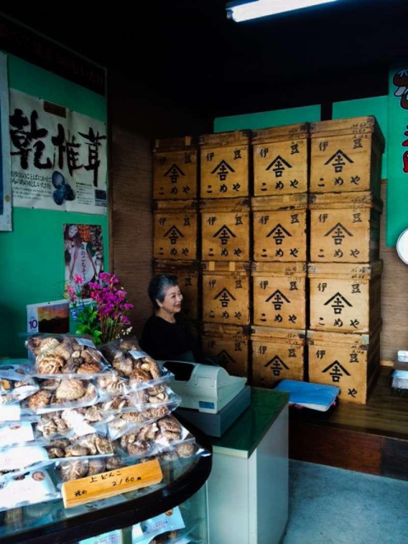 a traditional Shiitake shop