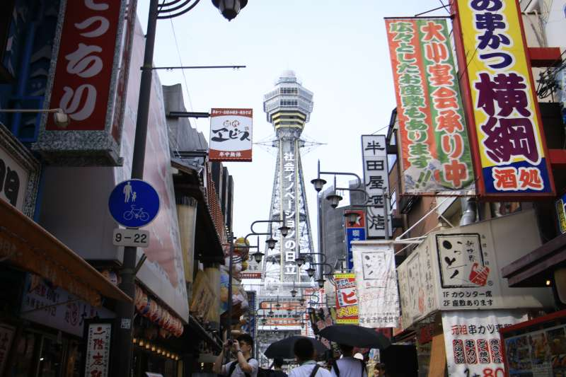 Tsutenkaku (Photo by Planetyze)