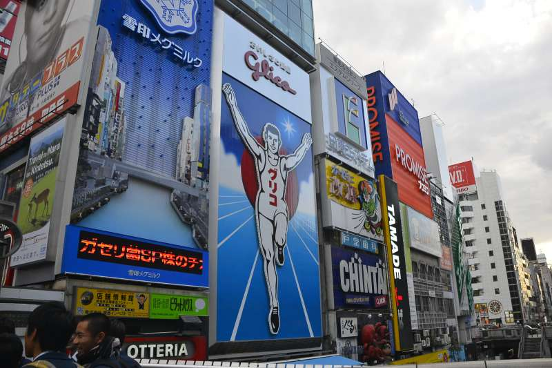 Dotonbori (Photo by Planetyze)