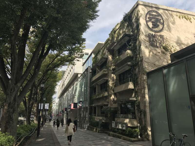 Omotesando Hills shopping mall.  Combination of new & old.
