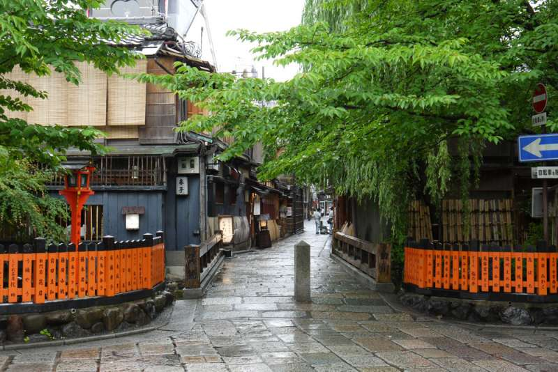 Sirakawa Area