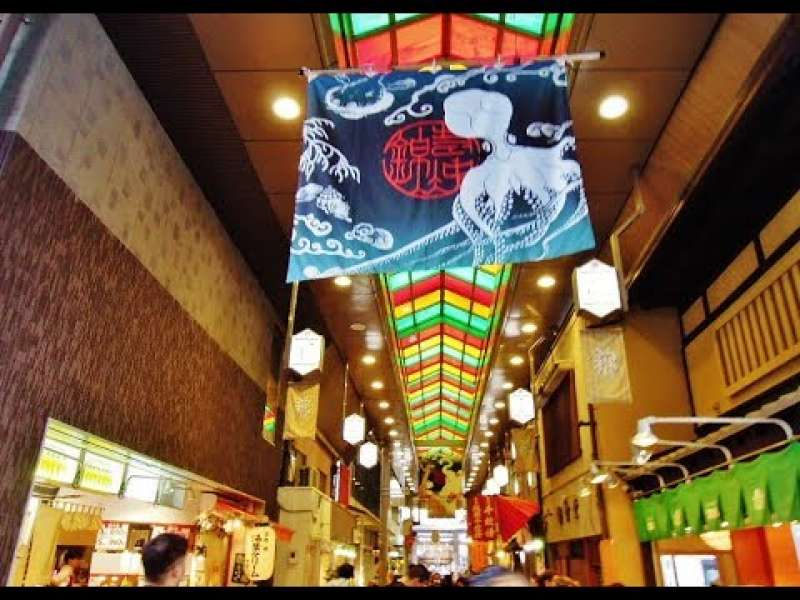 Kyoto Experience & Town walking