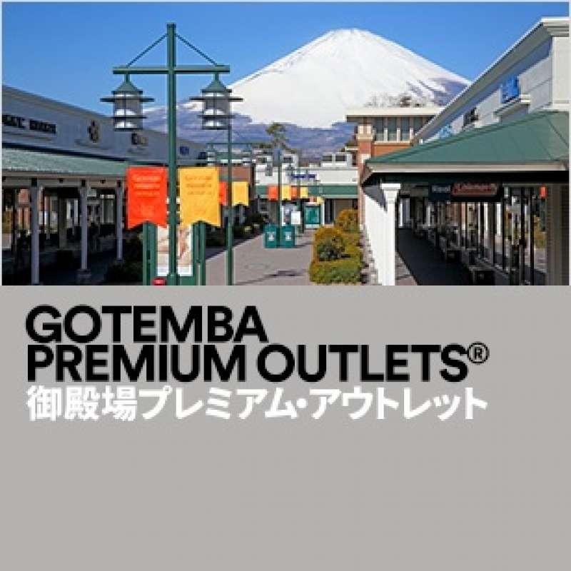 Gotenba Premium outlets