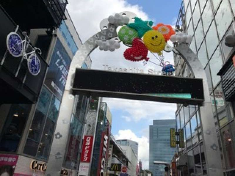Takeshita Street at Harajuku, You could find modern clothes as well as interesting food