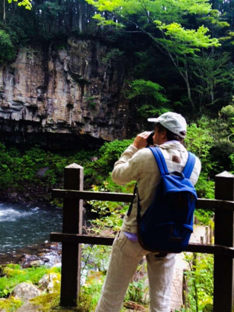 Izu Geo Park site