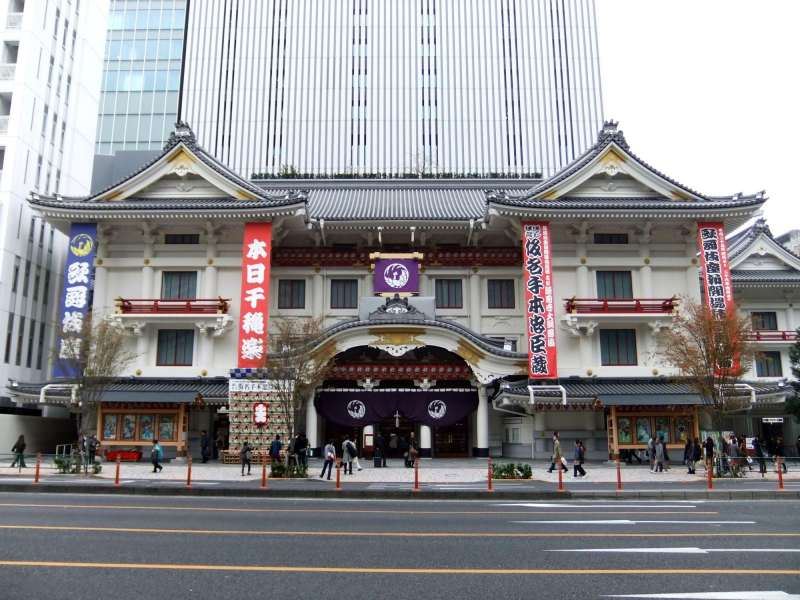 Kabuki Theater located in the eastern end of Ginza built in 1889