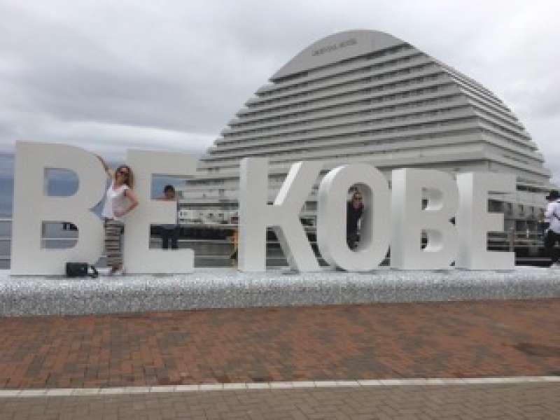 Be Kobe!