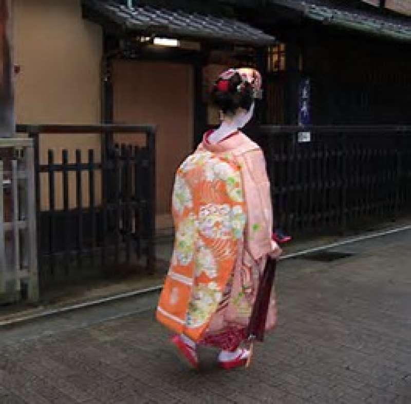 feel the authentic Kyoto