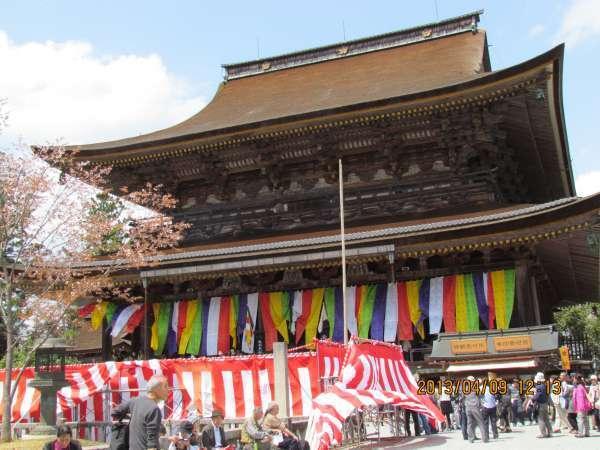 Zaodo at Kinpusenji Temple