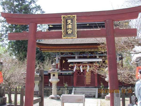 Tenmangu Shrine at the precincts of Kinpusenji