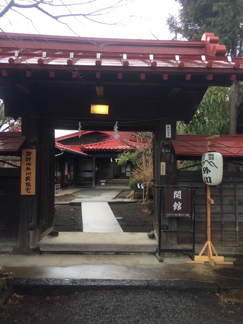 the house of Fuji-worshipper