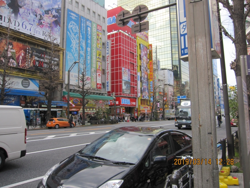 Akihabara shopping area:Famous as Anime geek paradise.