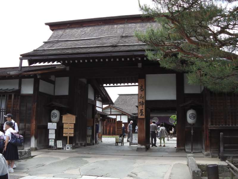 Takayama Jinya which used to be a checkpoint for travelers in Edo period