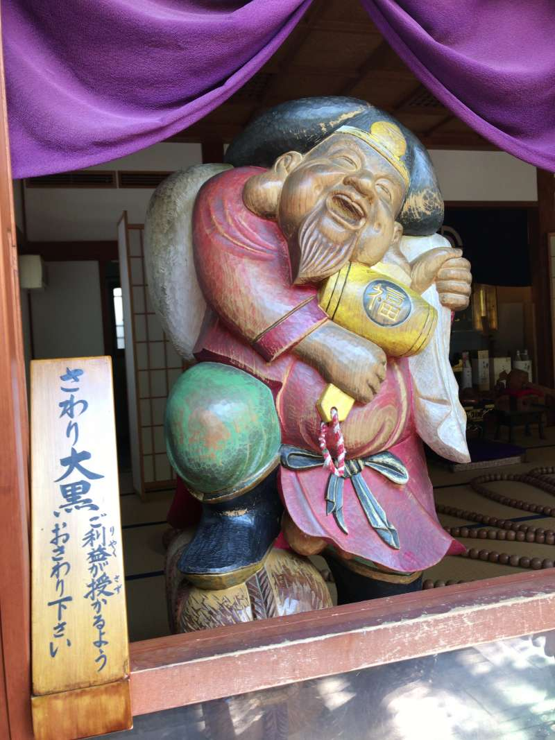 "3. Daikokuten here is known as ""Sawari Daikokuten"" which visitors can touch to receive good fortune."