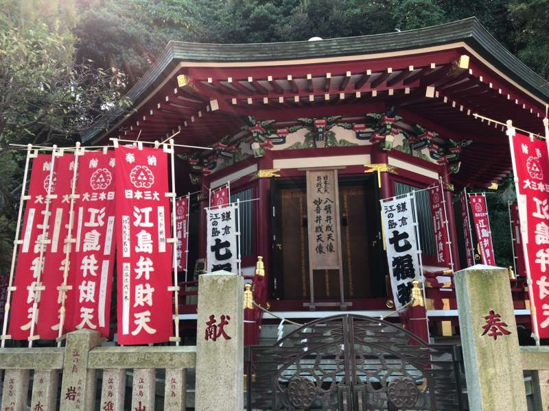 1. Originally founded about 1400 years ago, Enoshima Shrine is one of the three important Benzaitens in Japan. Happpi Benzaiten (eight hands) and Myo-on Benzaiten (naked body) are enshrined here.