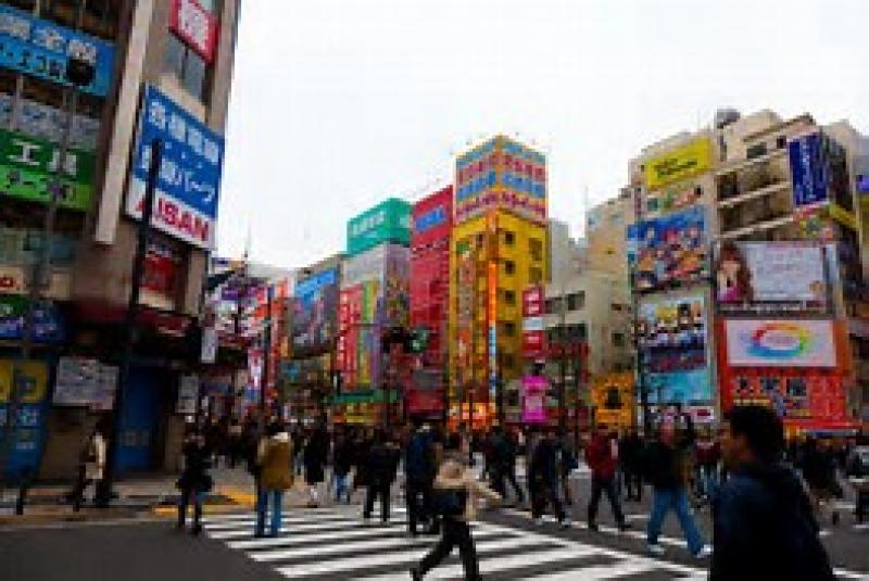 Akihabara - Centrum von PC and Anime