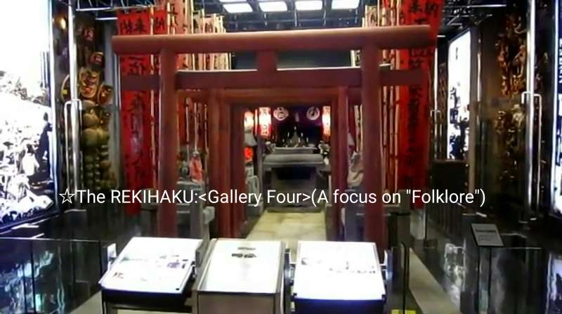 ☆The REKIHAKU:<Gallery Four>(A focus on