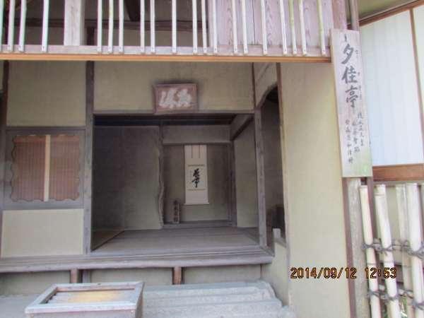 Sekkatei at Kinkakuji Temple