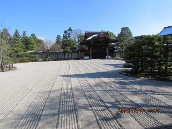 Kyoyochi Pond at Ryoanji Temple