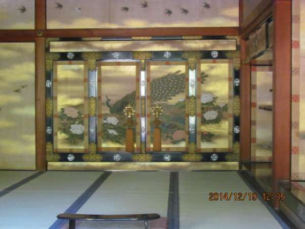 Hakushoin at Nainaji Temple
